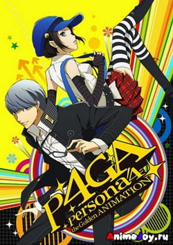 Постер аниме Персона 4 Golden / Persona 4 The Golden